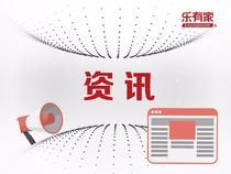 """武汉市部分银行下调首套二套房贷款利率 房贷利率现""""拐点""""-乐有家"""