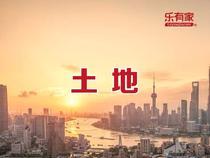 2018杭州土地市场:房企用2501亿元为杭州点了赞-乐有家