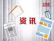 宁滁城际铁路一期30日开建-乐有家