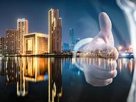 楼面价7154元/㎡,招商超16亿竞北江新区7万㎡地 - 乐有家