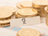 """房贷利率""""换锚""""实际水平稳定 首套房月供微调,购房者表现淡定 - 乐有家"""