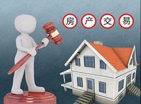 南京六合区否认限购松绑,称对政策调整是为引进人才 - 乐有家