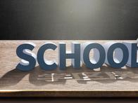 成都高新区:3年内新建中小学幼儿园109个 提供学位近9万个 - 乐有家
