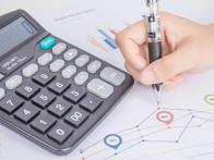 报告预计年底前房贷利率仍会略有上涨或保持稳定 - 乐有家