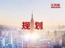 今年江门计划实施443项重点项目!年度投资计划647.3亿元-乐有家