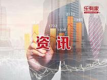 深圳市民出售房产可享减征税收优惠 税费征收系统已完成修改-乐有家