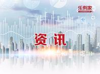 禅城今年上半年普通住房标准公布 成交价调整至17874元/㎡ - 乐有家