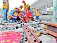 汉十高铁全线轨道贯通 计划年底通车 - 乐有家