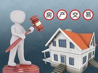 全国首套房贷利率上涨!不哭,广州这些银行降了...... - 乐有家