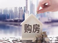 """多城房贷利率密集上调 南宁首套房平均利率即将破""""6"""" - 乐有家"""