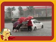 乐能量|特大暴雨,乐有家人不顾湿身帮市民推车脱离困境 - 乐有家