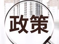 东莞新房买卖合同备案流程有调整 - 乐有家