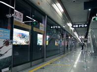 广州地铁七号线西延顺德段再传捷报 - 乐有家