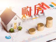 2020年深圳最新最全限购限贷政策(内附最新房贷利率表) - 乐有家