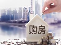 东莞限售政策进一步明确!这些房源不受限售条款限制 - 乐有家