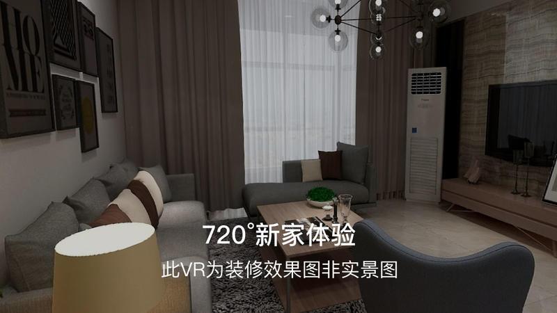 房源标题VR看房